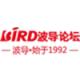 Bird Suizhou Electric Co., Ltd