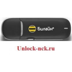 Разблокировка Билайн Huawei E3131