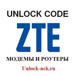 Разблокировка модемов и роутеров ZTE