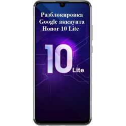 Удаление Google аккаунта Honor 10 Lite