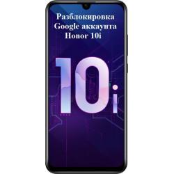 Удаление Google аккаунта Honor 10i