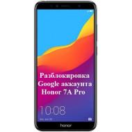 Удаление Google аккаунта Honor 7A Pro