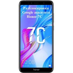 Удаление Google аккаунта Honor 7C