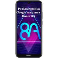Удаление Google аккаунта Honor 8A