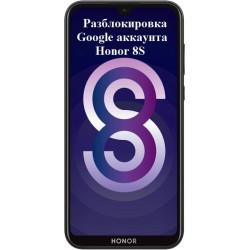 Удаление Google аккаунта Honor 8S