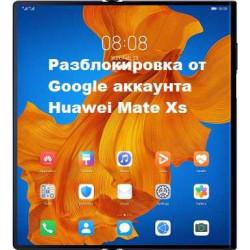 Удаление Google аккаунта Huawei Mate Xs