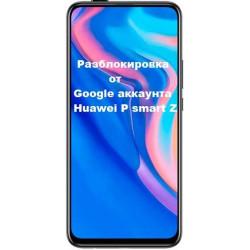 Удаление Google аккаунта Huawei P smart Z