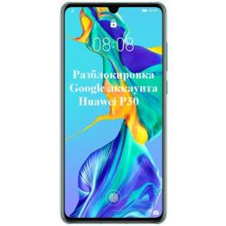 Удаление Google аккаунта Huawei P30