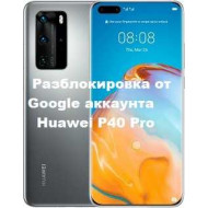 Удаление Google аккаунта Huawei P40 Pro