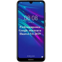 Удаление Google аккаунта Huawei Y6 2019