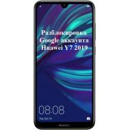 Удаление Google аккаунта Huawei Y7 2019