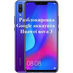 Удаление Google аккаунта Huawei nova 3