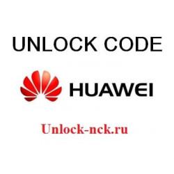 Huawei Весь мир: заводская база NCK кодов