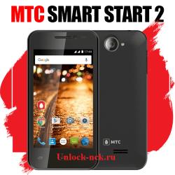Разблокировка МТС Smart Start 2