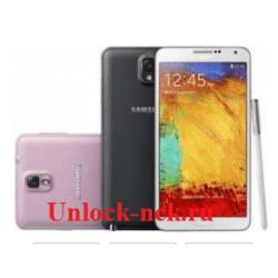 Разблокировка для Samsung (Россия, Европа)