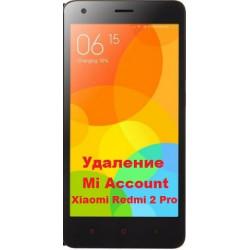 Xiaomi Redmi 2 Pro Mi Account