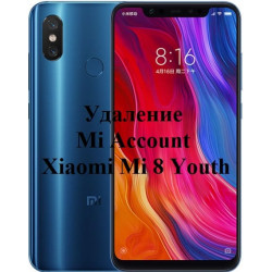 Xiaomi Mi 8 Youth Mi Account