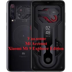 Xiaomi Mi 9 Explorer Edition Mi Account