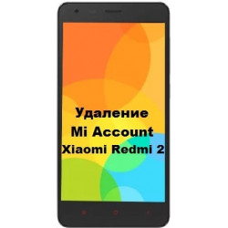 Xiaomi Redmi 2 Mi Account
