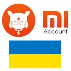 Удаление Mi аккаунта страна Украина