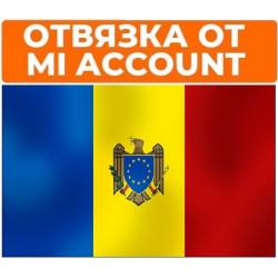 Удаление Mi аккаунта стран Молдавия