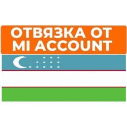 Удаление Mi аккаунта страна Узбекистан