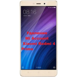 Xiaomi Redmi 4 Prime Mi Account