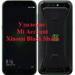 Xiaomi Black Shark Mi Account