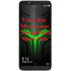 Xiaomi Black Shark Helo Mi Account