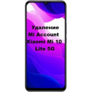 Xiaomi Mi 10 Lite 5G Mi Account