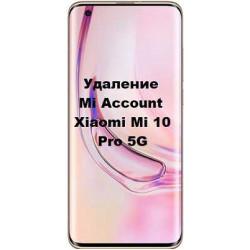 Xiaomi Mi 10 Pro 5G Mi Account