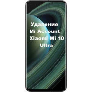Xiaomi Mi 10 Ultra Mi Account