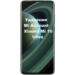 Xiaomi Mi 10 Ultra Mi Account