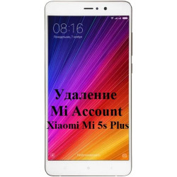 Xiaomi Mi 5s Plus Mi Account