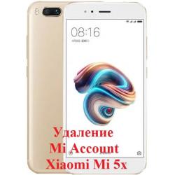 Xiaomi Mi 5x Mi Account