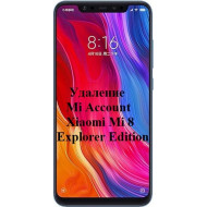Xiaomi Mi 8 Explorer Edition Mi Account