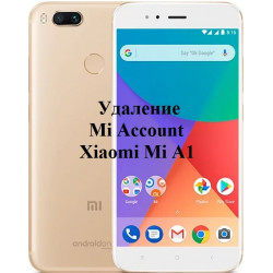 Xiaomi Mi A1 Mi Account