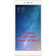 Xiaomi Mi Max 2 Mi Account