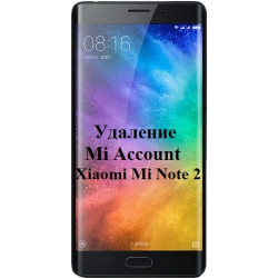Xiaomi Mi Note 2 Mi Account