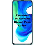 Xiaomi Poco F2 Pro Mi Account