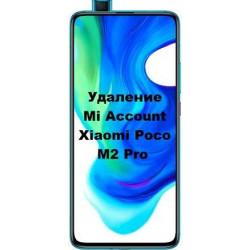 Xiaomi Poco M2 Pro Mi Account