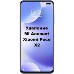 Xiaomi Poco X2 Mi Account