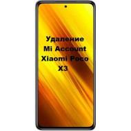 Xiaomi Poco X3 NFC Mi Account