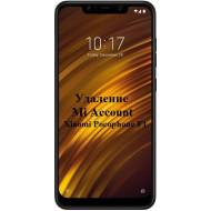 Xiaomi Pocophone F1 Mi Account