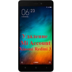 Xiaomi Redmi 3 Mi Account