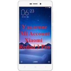 Xiaomi Redmi 3 Pro Mi Account