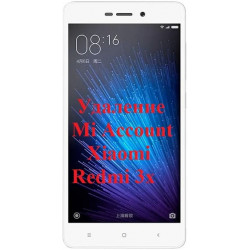 Xiaomi Redmi 3x Mi Account