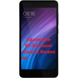 Xiaomi Redmi 4a Mi Account