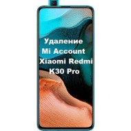 Xiaomi Redmi K30 Pro Mi Account