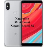 Xiaomi Redmi S2 Mi Account